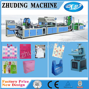 zhuding all in one 5 /6 in 1 non woven bag making machine