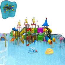 Aqua Theme Park decorations Water Slide For Kids indoor fiberglass water slide TY-71111