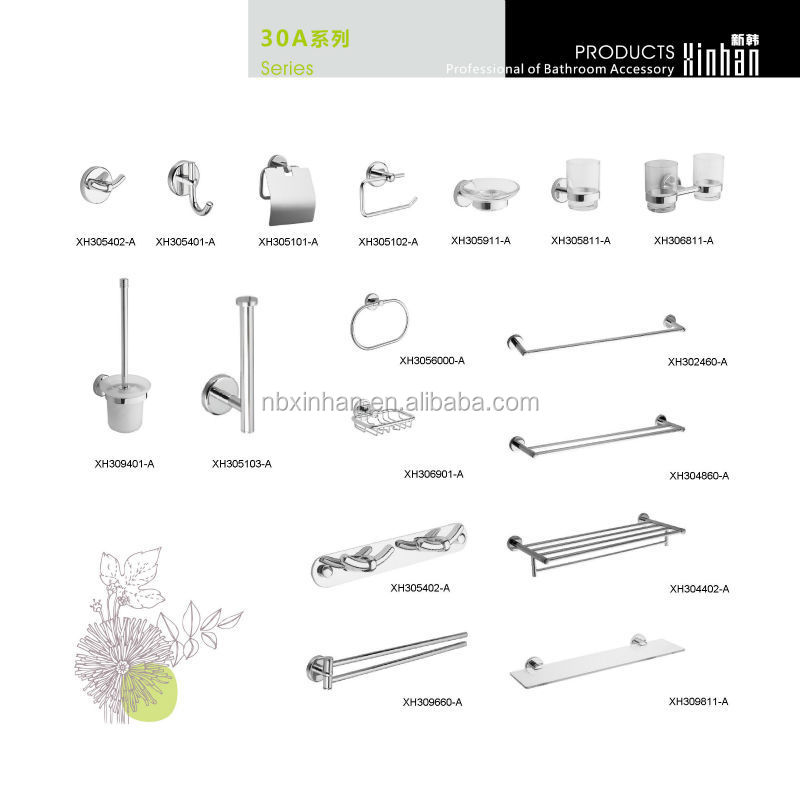 wholesale bathroom accessories sets bathroom accessory bath