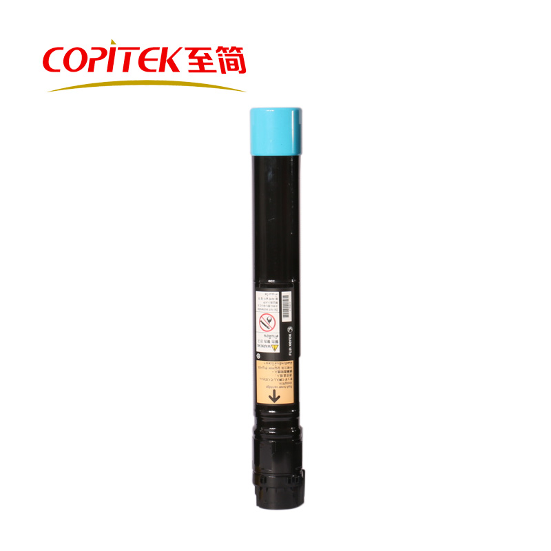 Color toner powder used for 7120 Compatible with 7535/7545/7556 Toner Cartridge