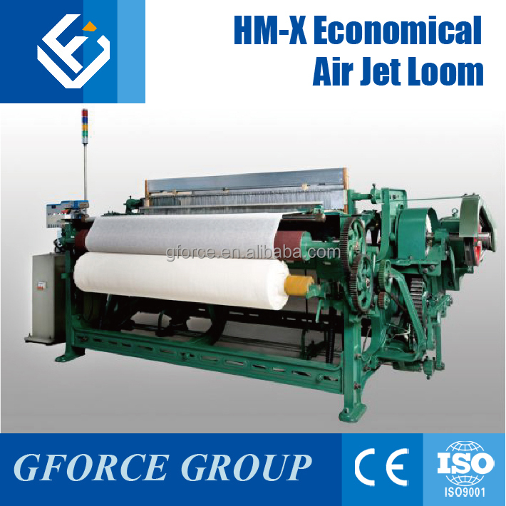 AirJet Looms for medical gauze/gauze fabric weaving machine/medical gauze air jet loom