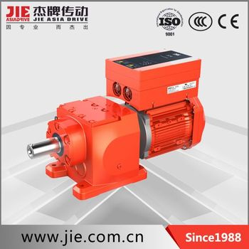 China JIE Factory Outlet JCM Frequency Conversion Gearmotor