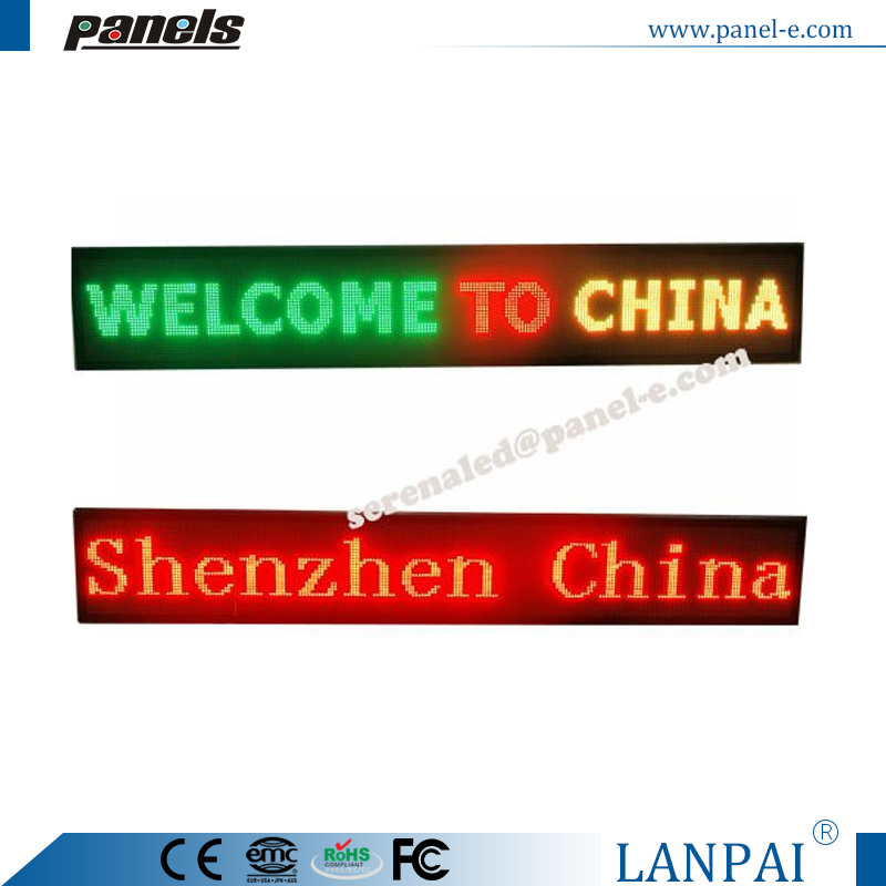 LED sign 2016 green scrolling message circuit diagram led sign board
