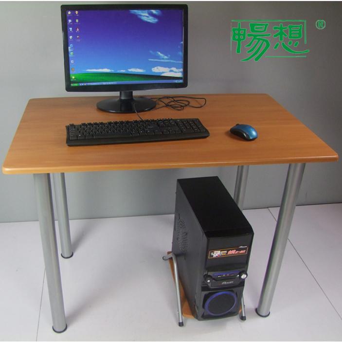 Affordable Modern Desk: Cheap IKEA Modern Minimalist Style Simple Home Desktop