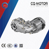 48V 1000W brushless DC motor gear motor differential motor for tricycle