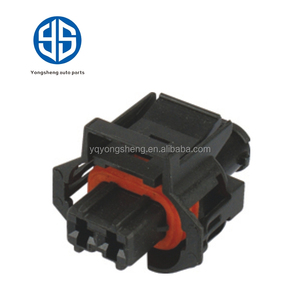 936059-1 AMP 2 way Boschs automotive wire harness connectors