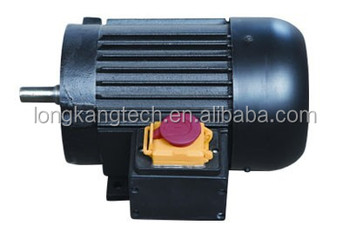 Motor 7 5 Hp Buy Ac Motor Low Rpm 220v Ac Electric