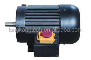 Motor 7 5 hp buy ac motor low rpm 220v ac electric for 7 5 hp 220v single phase motor