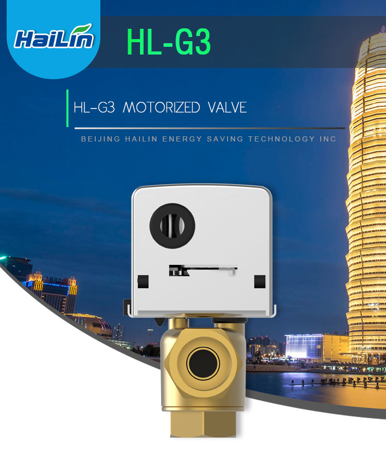 High quality HL-G3 Motorized Zone water 3 way Valve