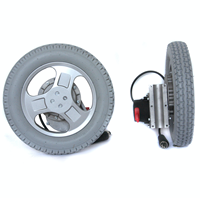 8, 10, 12, 24 inch wheelchair motor, wheelchair controller