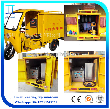 Portable High Pressure Steam Cleaning Machine Supplier/Automatic Car Wash  Machine Supplies