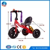 www.alibaba.com.cn expressar china wholesale market cheapest price kids tricycle made in China