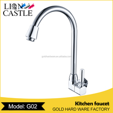 Wall mounted Simple style kitchen tap