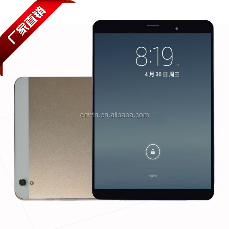 2015 New Products On China Market 7.85 Inch I Apple Pad Price ...