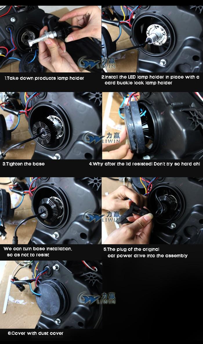 4.7th car led headlight-2.jpg