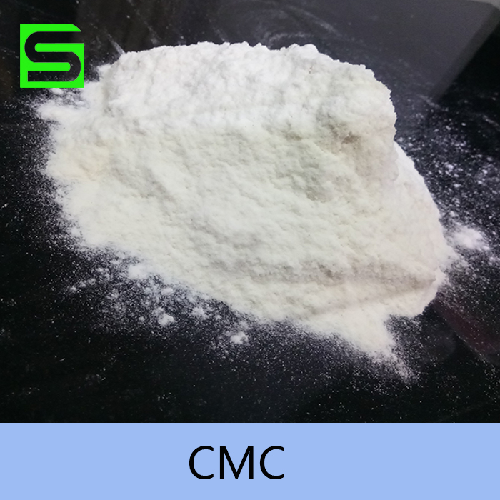 cmc, carboxymethy cellulose sodium