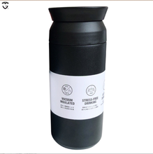 350 Ml Insulated Double Wall Vacuum <span class=keywords><strong>Botol</strong></span> Kopi Jepang Flask Stainless Steel Susu Desain Anda Sendiri Termos Kustom <span class=keywords><strong>Botol</strong></span>