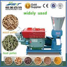 Small-scale burst sells paper straw pellet briquette machine
