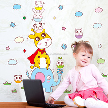 Customized cute colorful cartoon animals kids room wall DIY reusable sticker paper