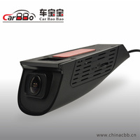 Multifunctional dual camera 1080p car dvr HD dashcam with gps,FCWS,LDWS,ADAS system