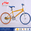 2016 hot sale high quality kids bike for sale/new fashion kids bike/easy rider kids ride bike for 3 5