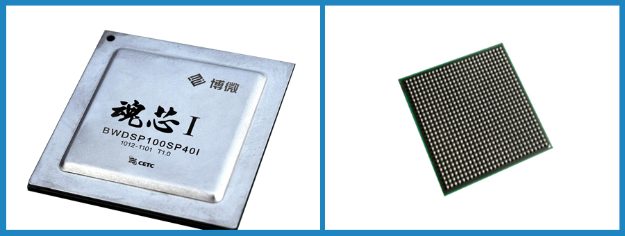 DSP Processor Basics BWDSP 100SP50C Chip, View dsp processor basics, ECRIEE  Product Details from ECRIEE International Co , Ltd  on Alibaba com