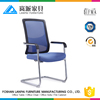 2017 waiting area chairs sled base guest mesh chair for office LS-803G1