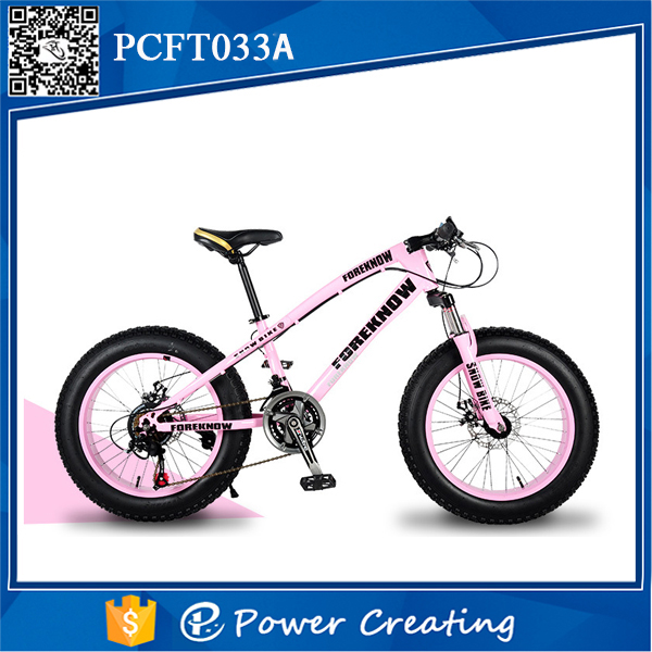 Supply High Quality 26 inch 21 speeds fat snow bicycle