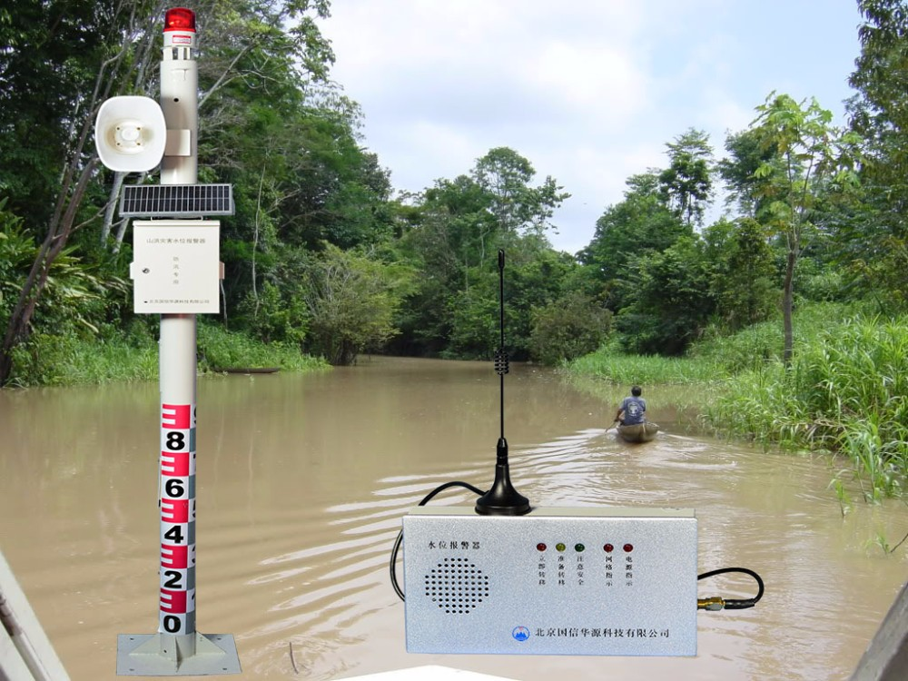 early warning system water level control GSM