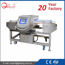 GJ-9 metal detector for food processing industry