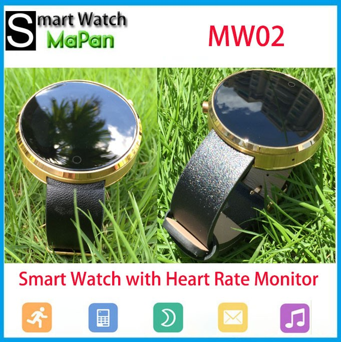MaPan Newest Cheap mtk 2502 smart watch , smart watch MTK 2502 send text message to mobile watch