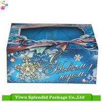 empty Foldable gift paper box wholesale