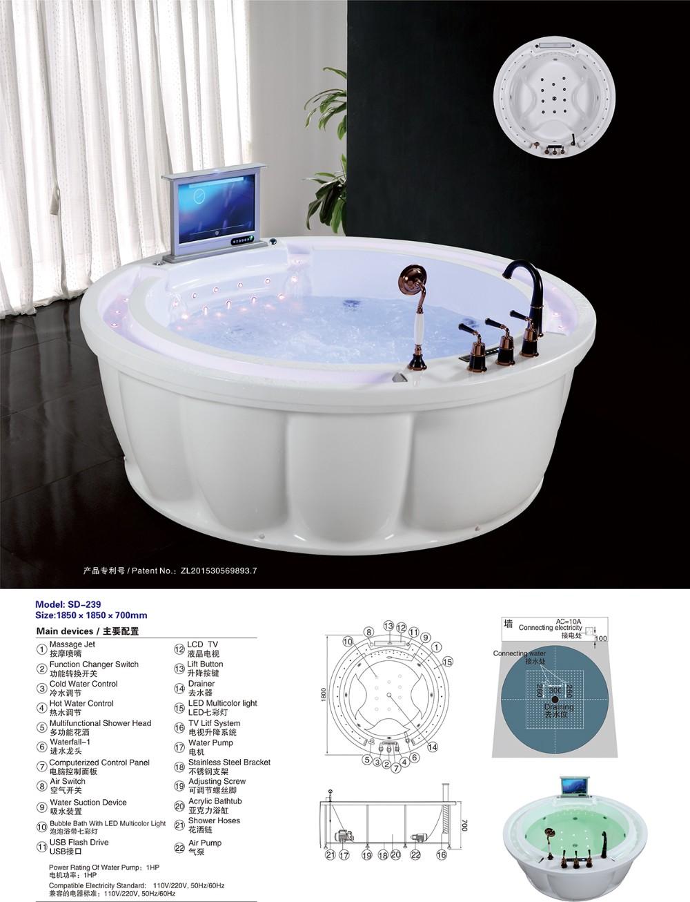 HS B239 Bathtub With Seat, Round Bathtub, Chinese Soaking Tub