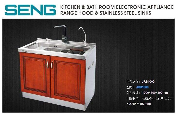 Solid Wooden Door Kitchen Cabinets Ready Made Kitchen Cabinets With Sink Buy Kitchen Sink Integration Kitchen Kitchen Cabinet Product On Alibaba Com