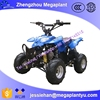 hotsell 4-stroke single cylinder ATV for sale with factory prices