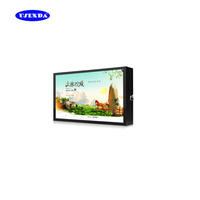 Outdoor advertising screen 46 inch IP65 Waterproof 1500 cd/m2 outdoor lcd kiosk