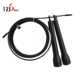 2.5mm Bearing skipping speed cable steel jump rope
