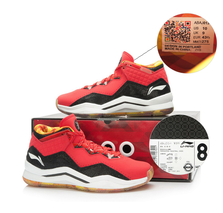 ed4d05a8c358 Buy Li-Ning WoW Way of Wade 3 Code Red Dwyane Wade D-Wade Professional Basketball  Shoes 100% Original Sneakers in Cheap Price on Alibaba.com