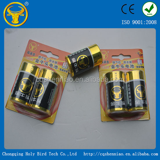 High Energy 1.5v D Size Battery With Big Discount In Chongqing