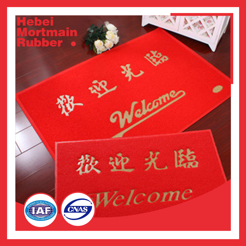 Cushioned Floor Mats For Kitchen Pvc Cushioned Floor Mat Pvc Cushioned Floor Mat Suppliers And