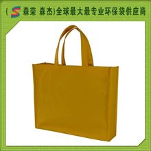 PB4147 Folding Nylon Tote Bag