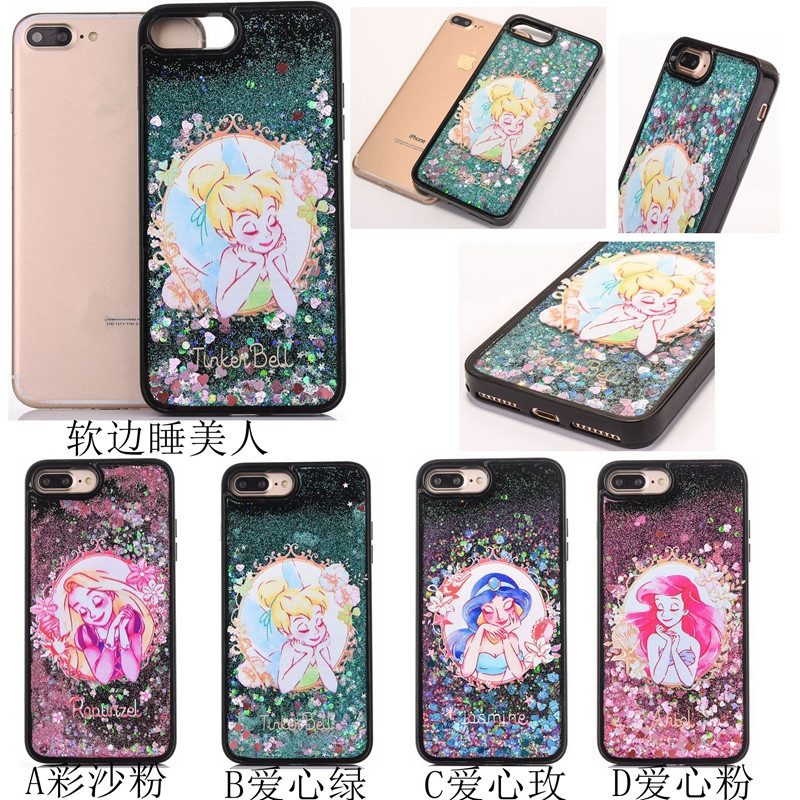 Smart princess quicksand case for iPhone 6 6S