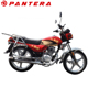 Chongqing Street Road Bike Wuyang 125 New 125cc Motorcycle