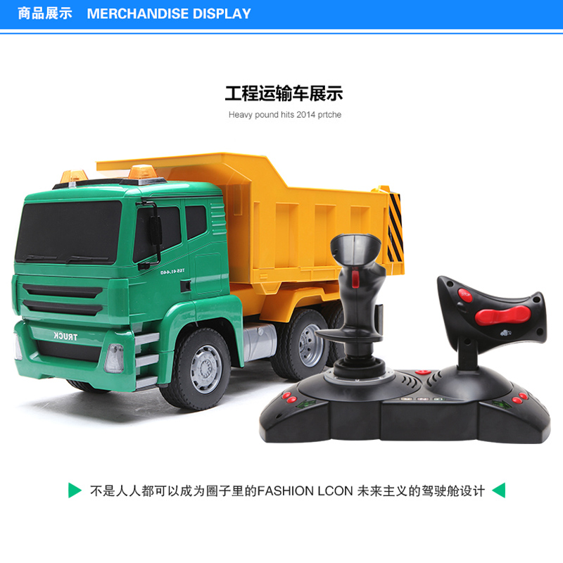 rc camion de pompiers promotion achetez des rc camion de pompiers promotionnels sur aliexpress. Black Bedroom Furniture Sets. Home Design Ideas