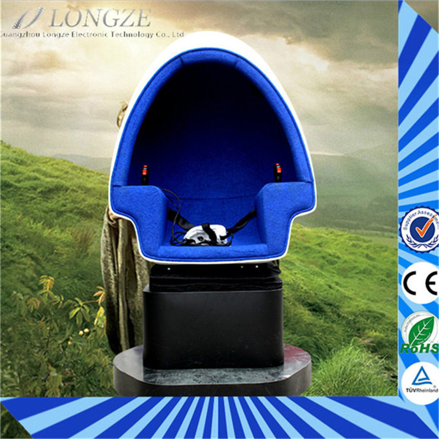 best price Electric cinema equipmentSmall investment and high yield egg chair 9d vr with 3d virtual reality glass