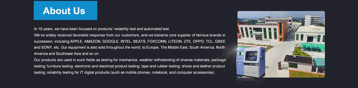 Dongguan Infinity Machine Inc. - universal testing machine, drop tester