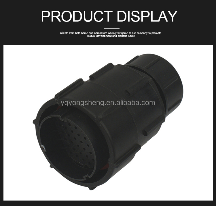 Yongsheng factory 44 pin Automotive wiring electrical connector