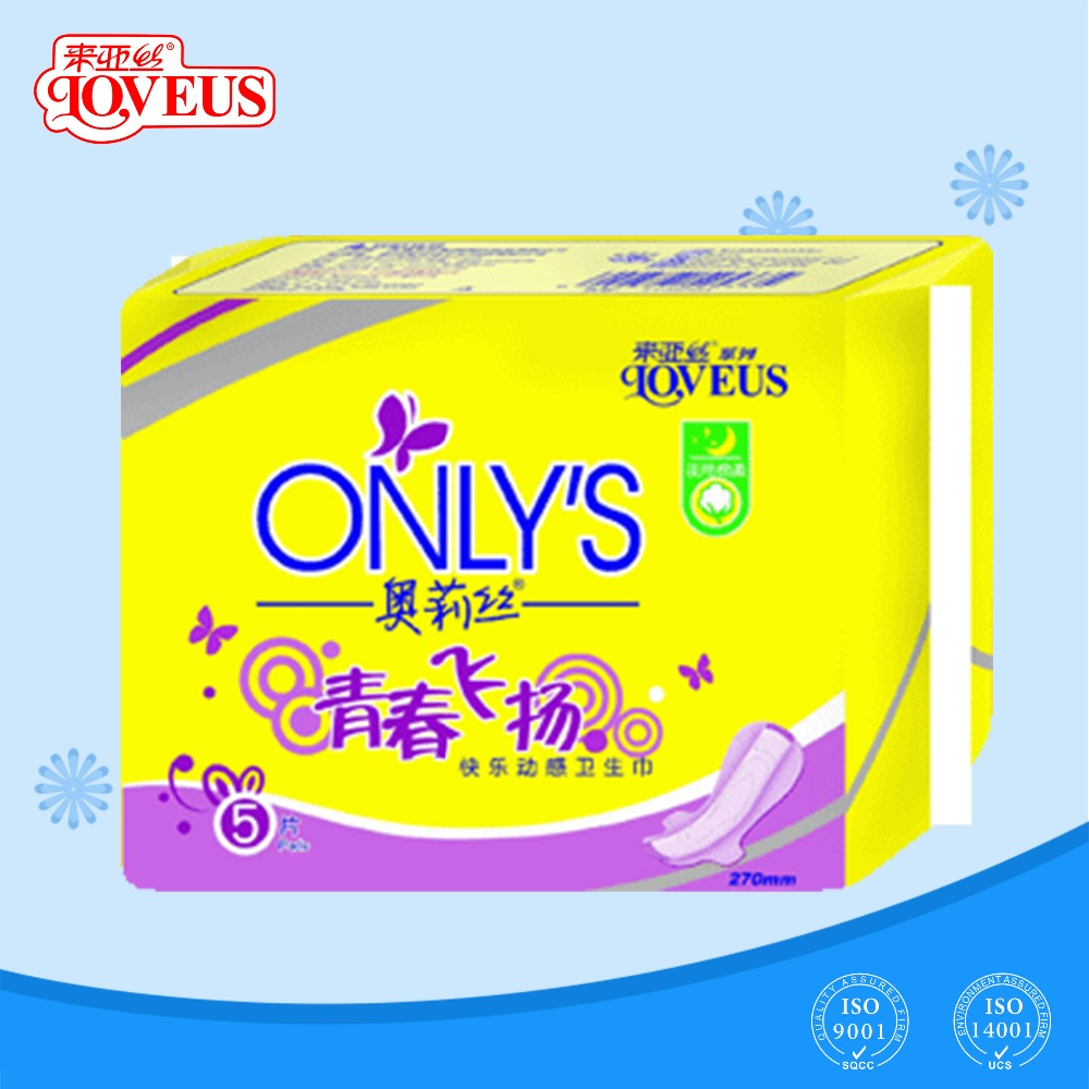 Easy Open Package Sanitary Pad With Wings