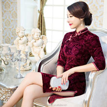 monroo Velvet Chinese Style Autumn Winter Dress Elegant Party Dress Vintage Cheongsam Qipao Stand Neck Pencil Dress Vestidos