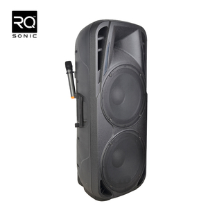 a0a87e9ba P Audio